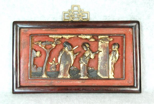 6007: Chinese  Carved  Gilt  Wood  Panel