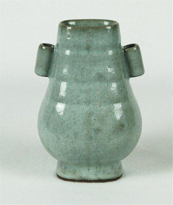 6010: Chinese  Glazed  Celadon  Vase