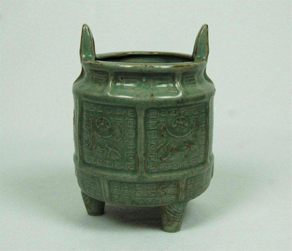 6017: Chinese  Long-Quan  Porcelain  Cencer