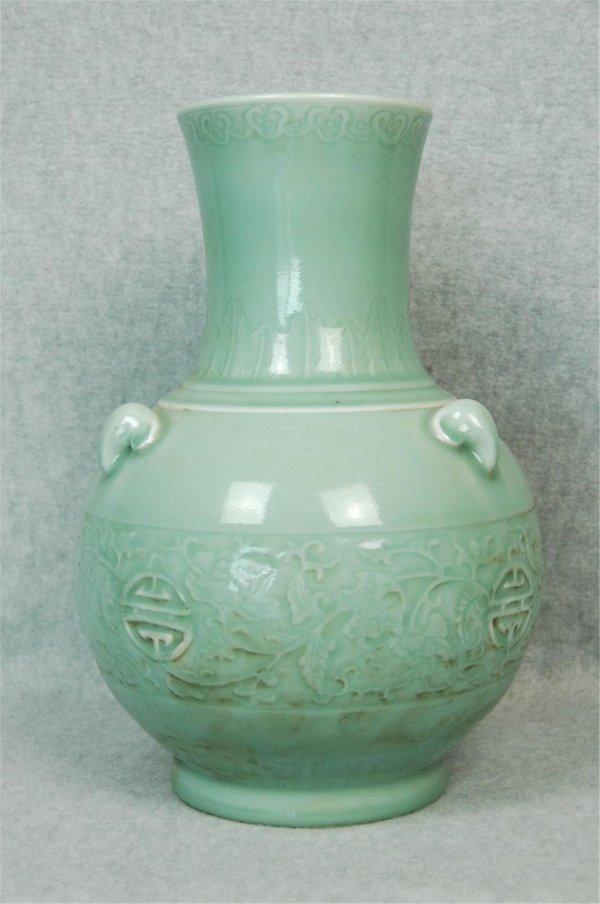 6025: Chinese Celadon Glazed Ovoid Vase
