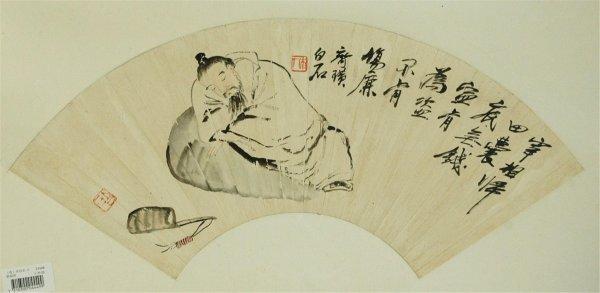 6186: Chinese  Fan  Shape  Painting