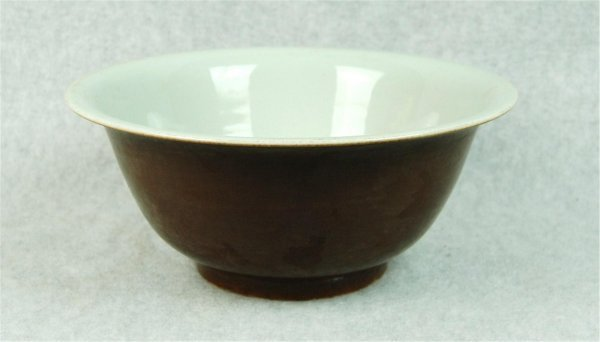 7004: Chinese  Monochrome  Brown  Porcelain  Bowl
