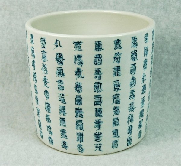 7006: Chinese  Blue and White  Porcelain  Brush  Holder
