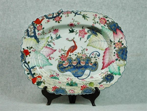 7010: Chinese  Export  Porcelain  Charger