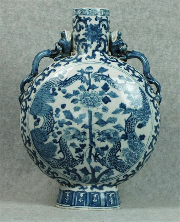 7012: Chinese  Blue and White  Porcelain  flat  Vase
