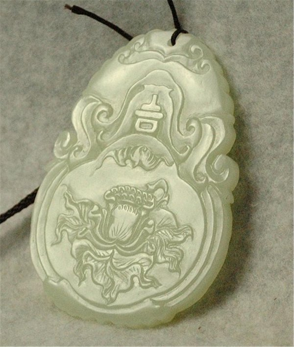 7018: Nice  Carved  Jade  Plaque