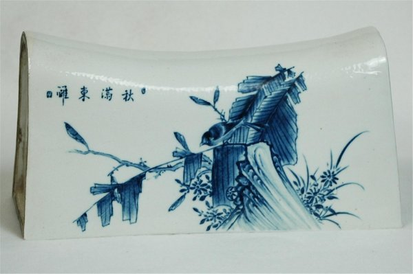 7022: Chinese  Blue an White  Porcelain  Pillow