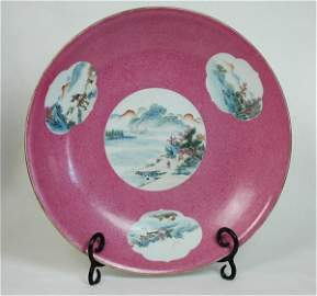 7025: Chinese  Famille  Rose  Porcelain  Charger