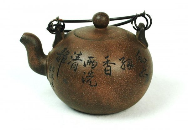1503: Chinese  Ceramic  Teapot  with  mark.