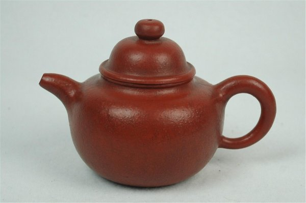 1508: Chinese  Ceramic  Teapot  with  mark.