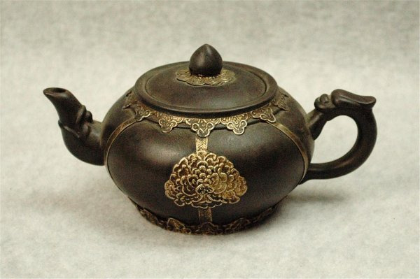 1509: Chinese  Ceramic  Teapot  with  mark.