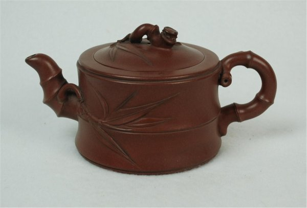 1511: Chinese  Ceramic  Teapot  with  mark.