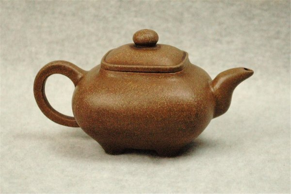 1512: Chinese  Ceramic  Teapot  with  mark.