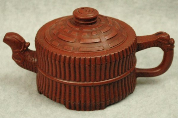 1517: Chinese  Ceramic  Teapot  with  mark.
