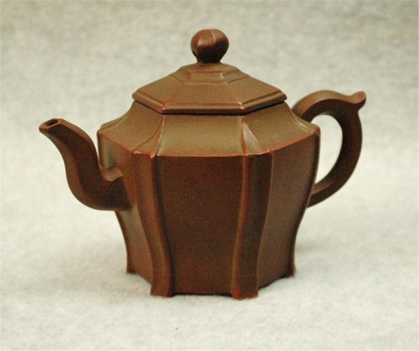 1519: Chinese  Ceramic  Teapot  with  mark.