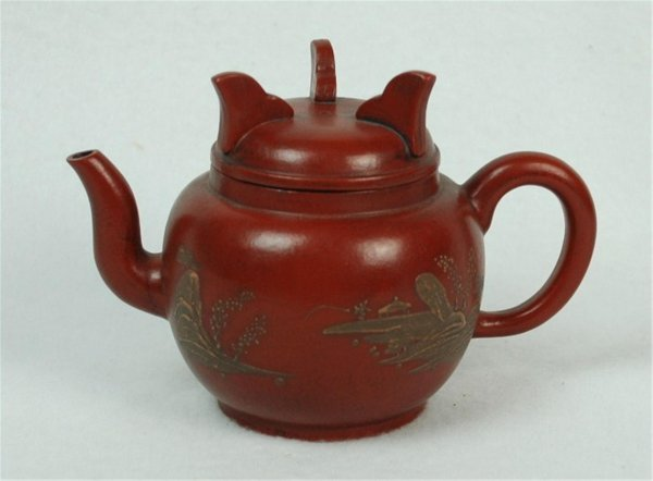 1520: Chinese  Ceramic  Teapot  with  mark.