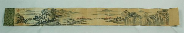 1521: Chinese  Water  On  Paper  Paintings  Album