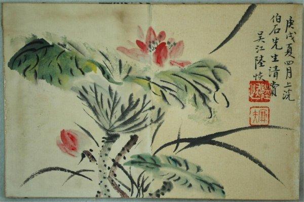 1522: Chinese  Paintings  Album
