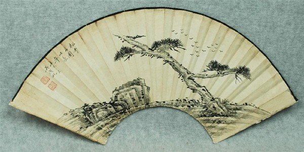 709: Chinese  Fan  Painting