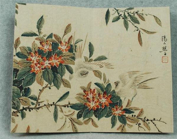 710: Chinese  Paintings  Album