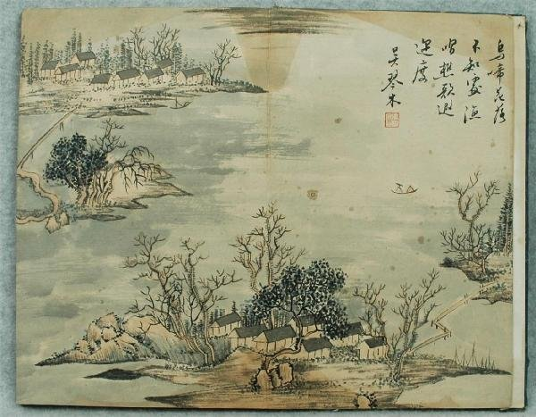 711: Chinese  Paintings  Album