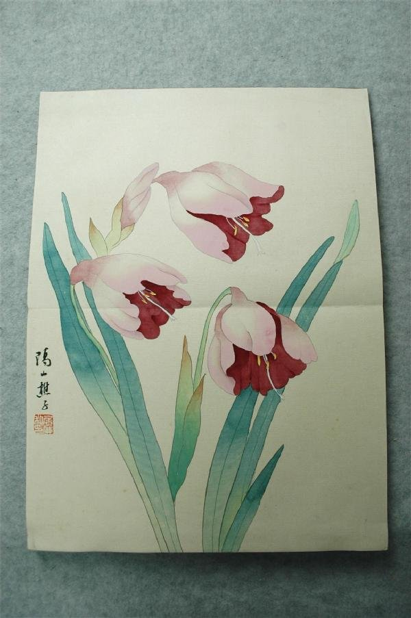 712: Chinese  Paintings  Album