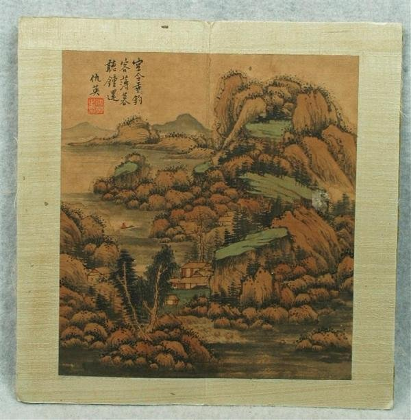 713: Chinese  Paintings  Album
