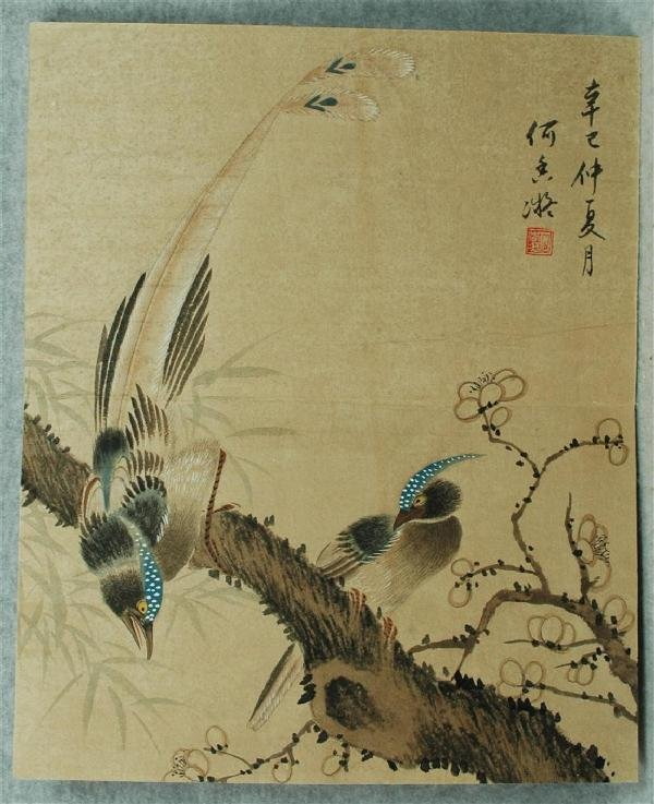 714: Chinese  Paintings  Album