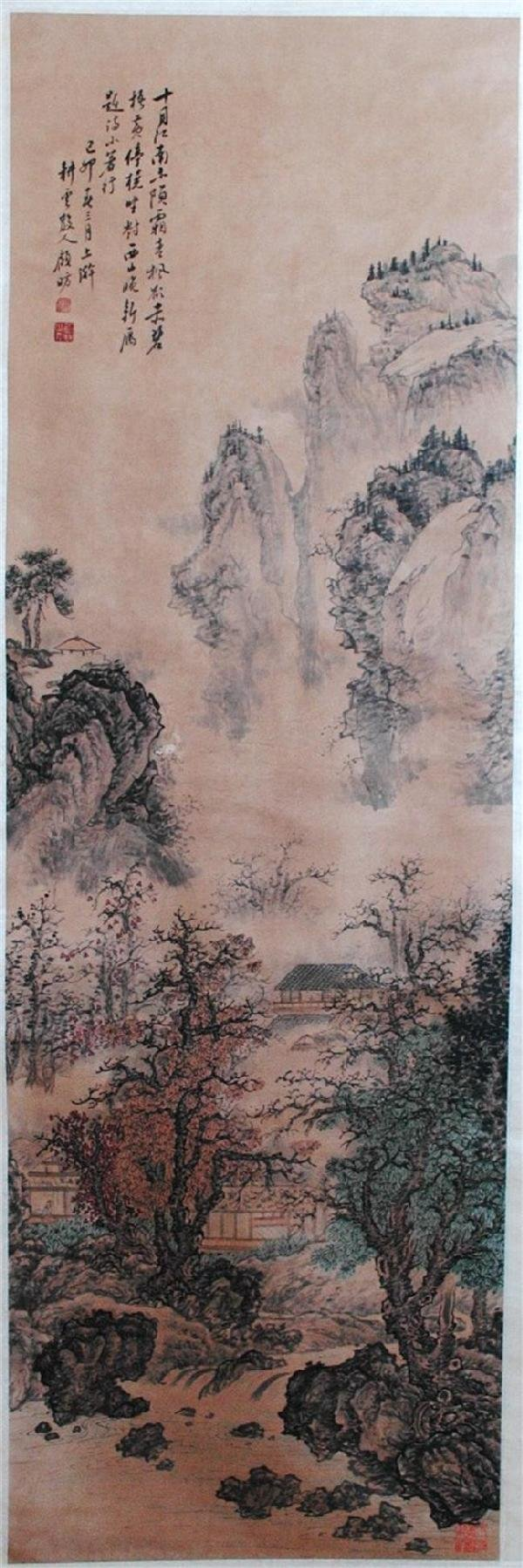 720: Chinese  Scroll  Painting