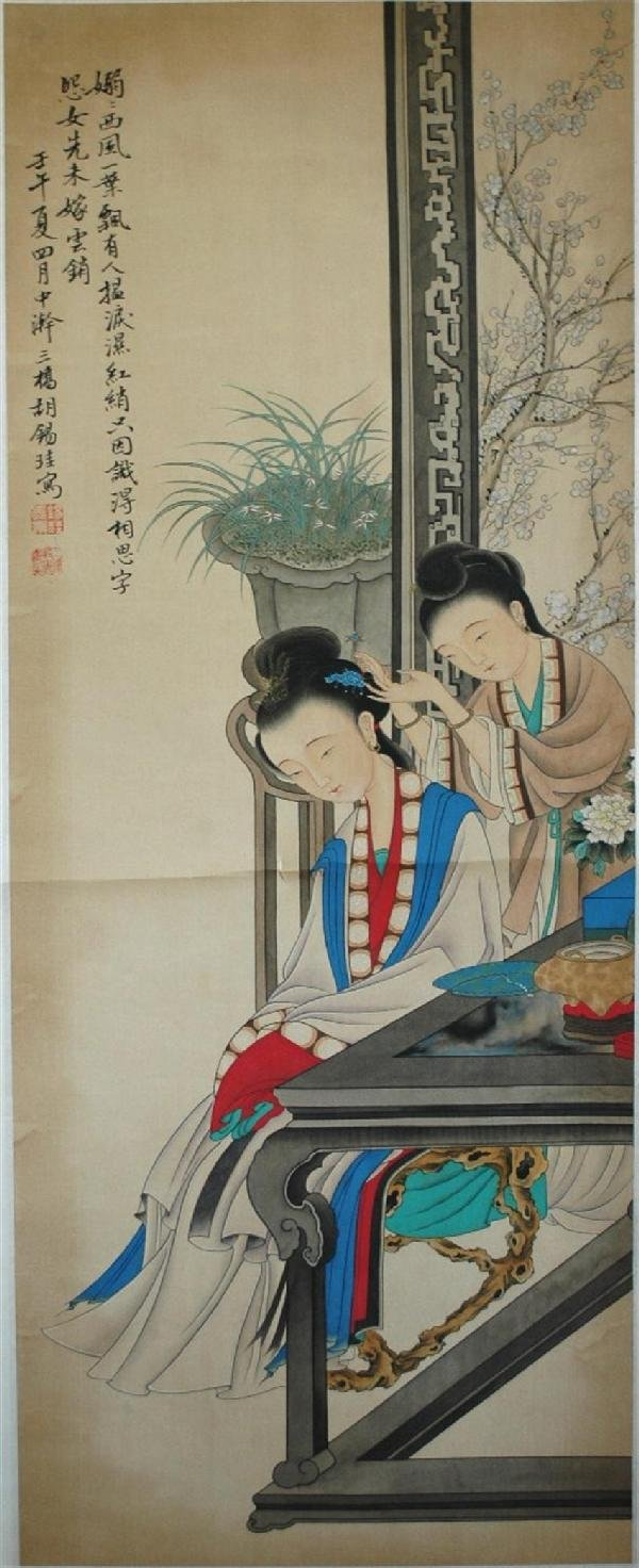 722: Chinese  Scroll  Painting