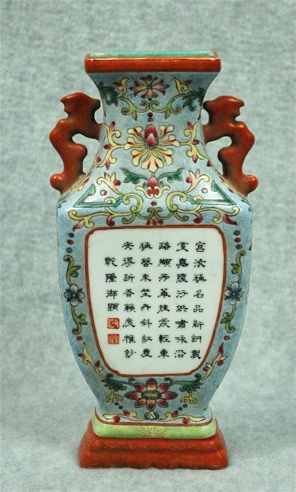 827: Chinese  Famille  Rose  Decorated  Wall  Vase