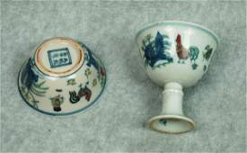 863: Two Chinese Dou-Cai Porcelain Tea Cups