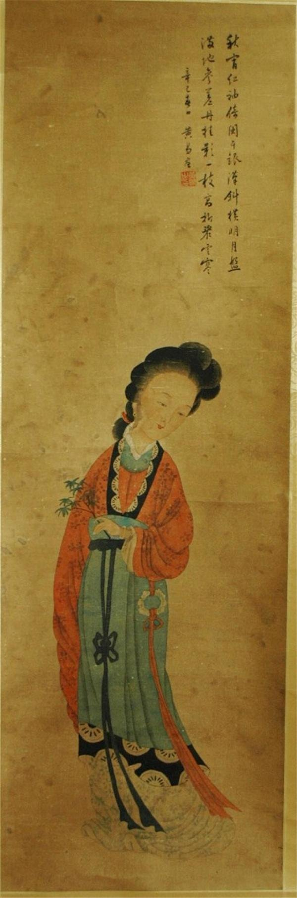 935: Chinese hanging scroll painting