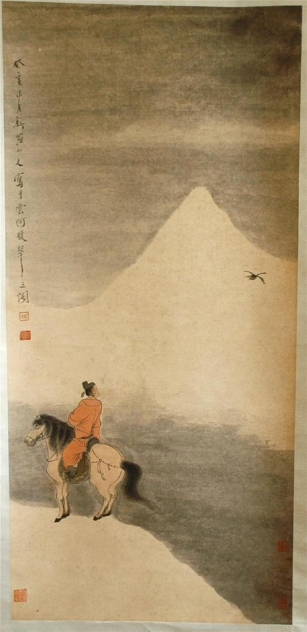937: Chinese hanging scroll painting