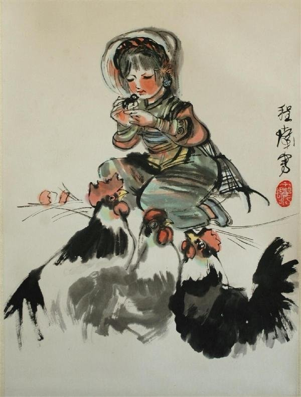 938: Chinese hanging scroll painting