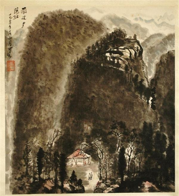 941: Chinese hanging scroll painting
