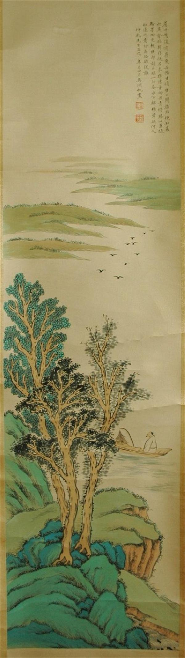 943: Chinese hanging scroll painting