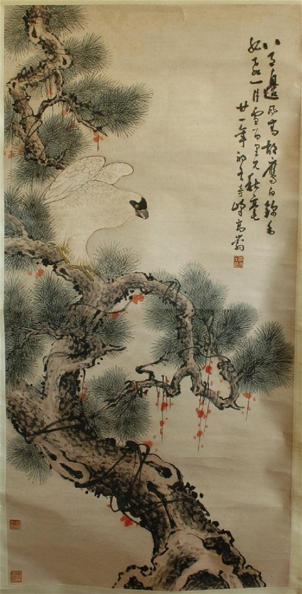 944: Chinese hanging scroll painting
