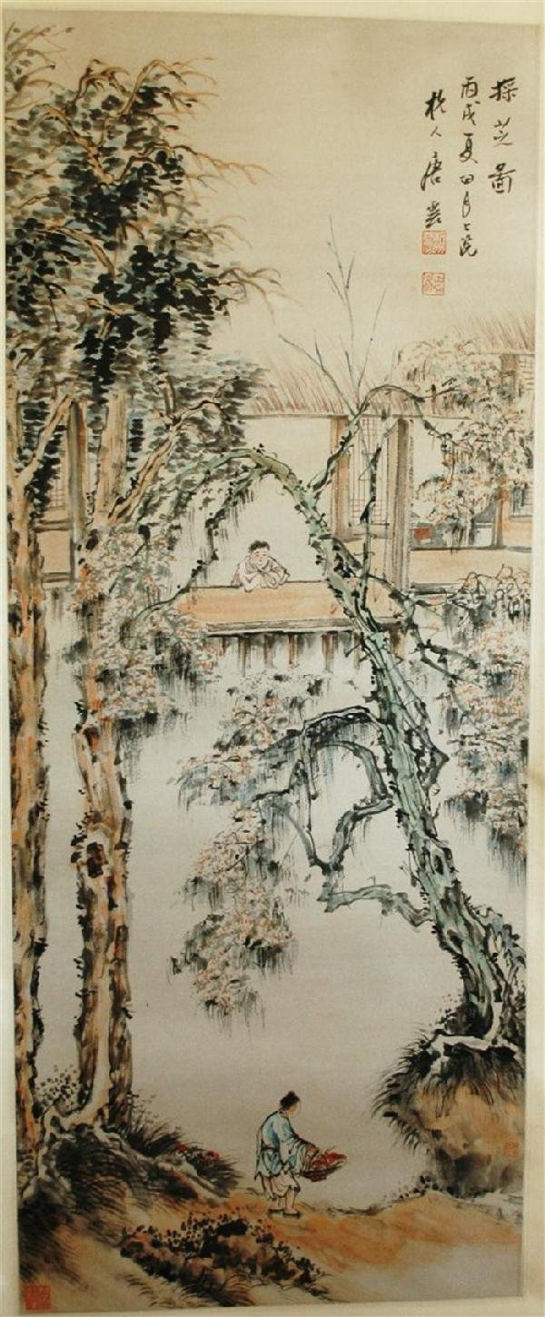 945: Chinese hanging scroll painting