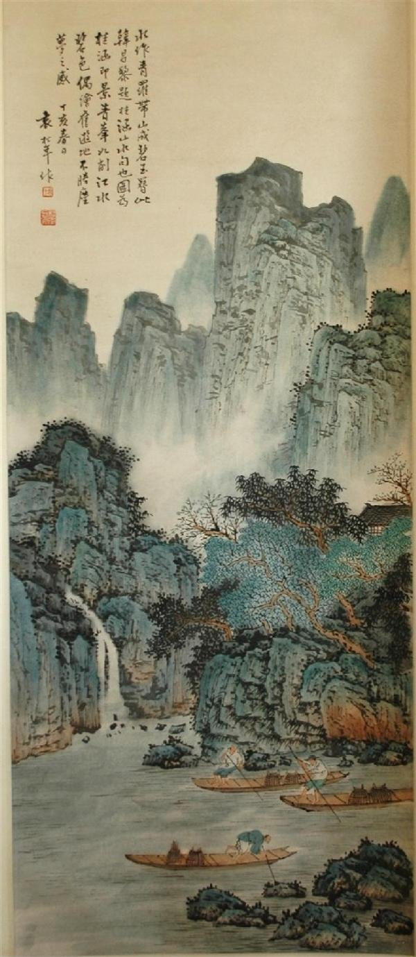 946: Chinese hanging scroll painting