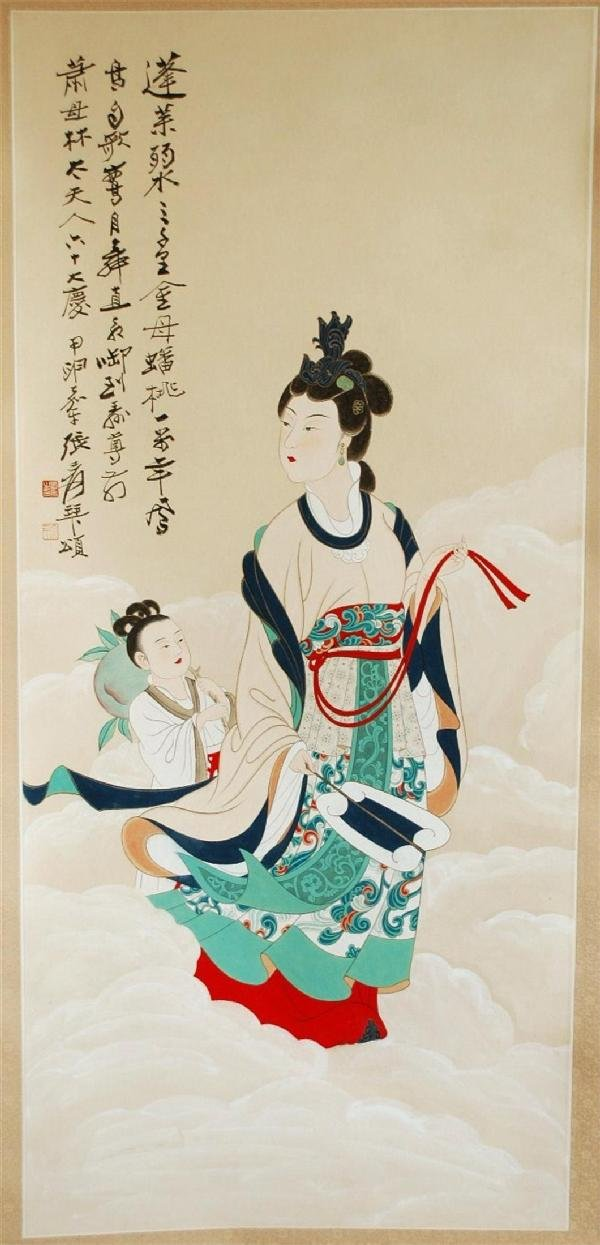 947: Chinese hanging scroll painting