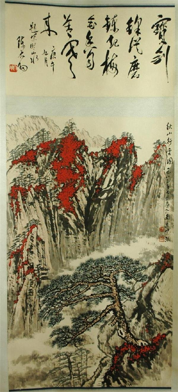 949: Chinese hanging scroll painting