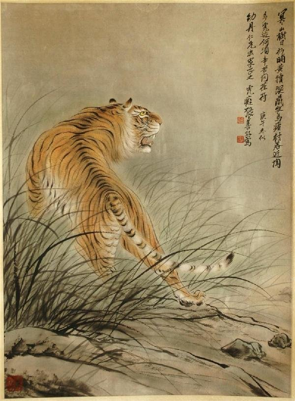 950: Chinese hanging scroll painting