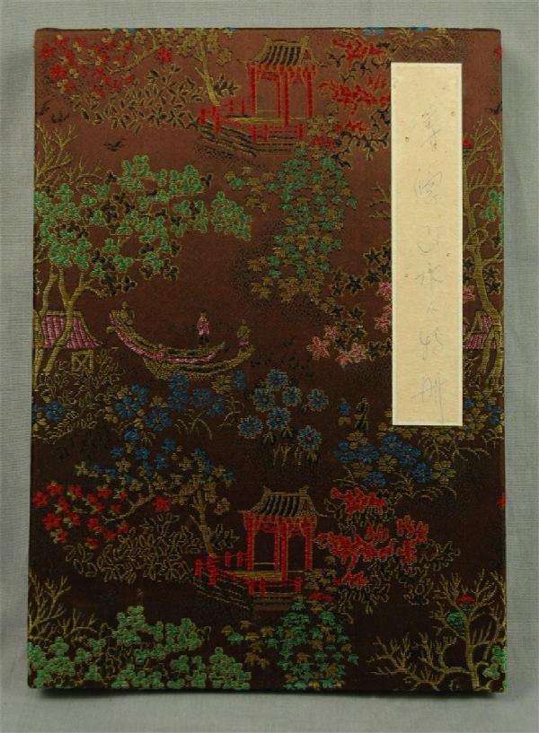 955: Chinese  Painting  Album