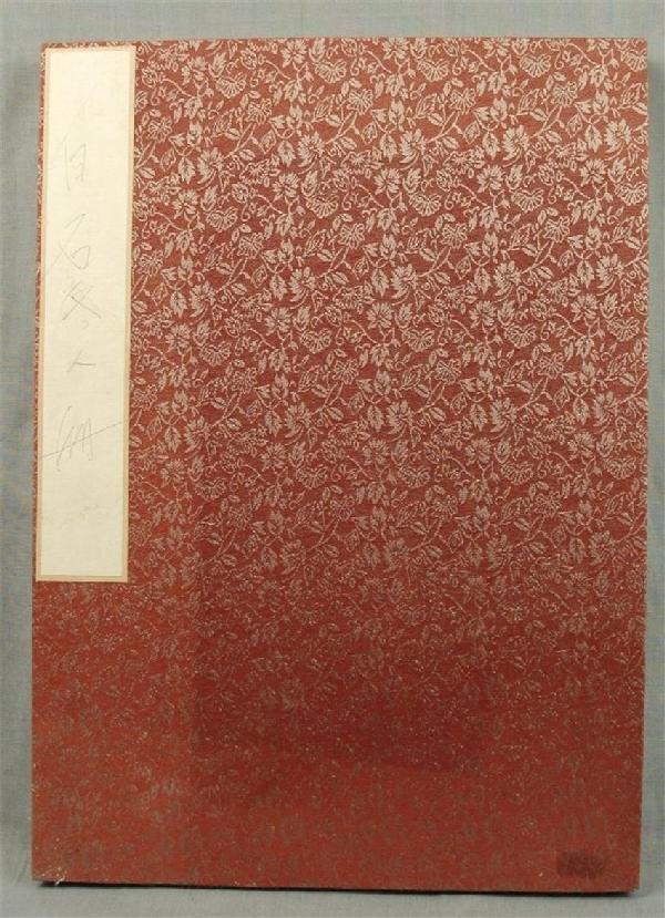 956: Chinese  Painting  Album