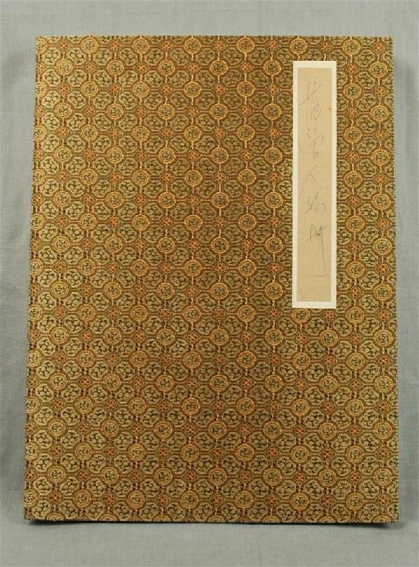 957: Chinese  Painting  Album