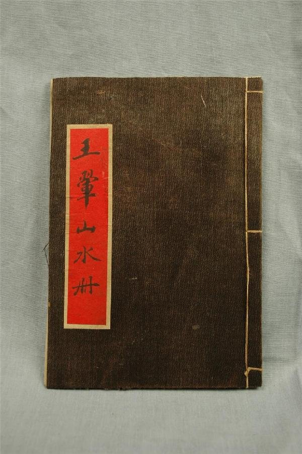 958: Chinese  Painting  Album