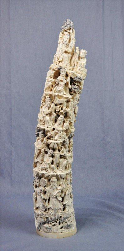 1165: Chinese ivory tusk