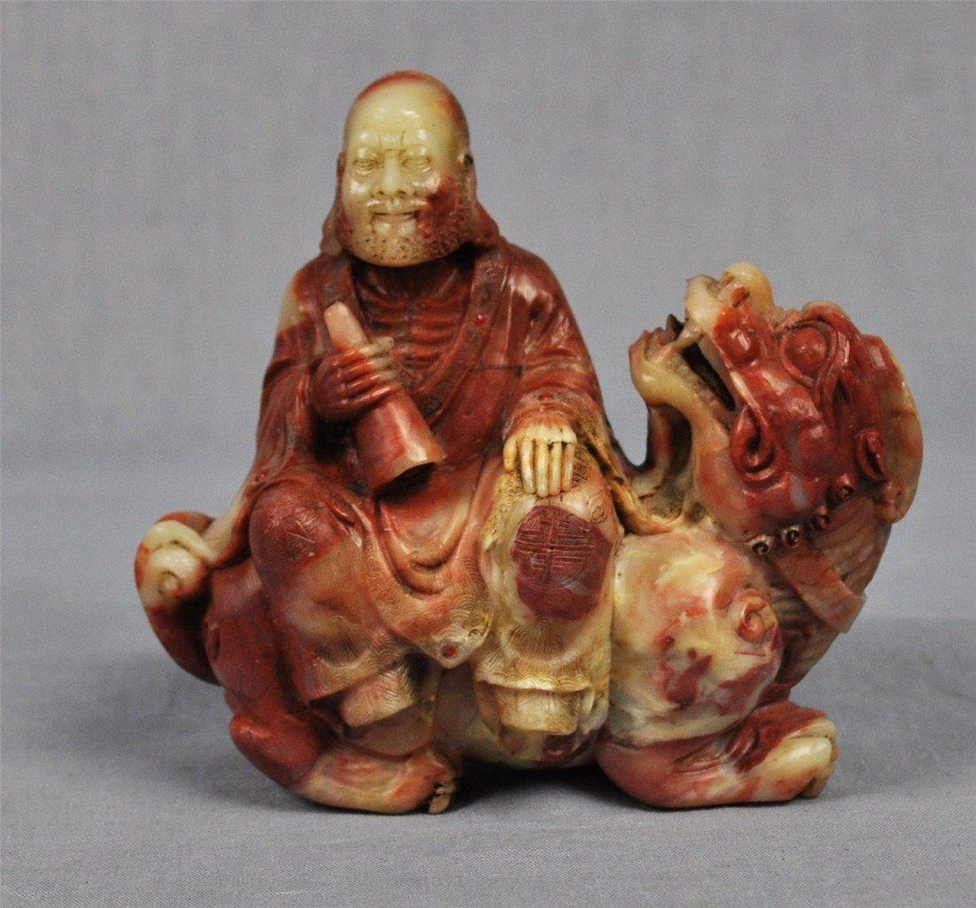1334: Carved  Chinese  Shou-Shan ( Fu Rong )  Stone  Fi