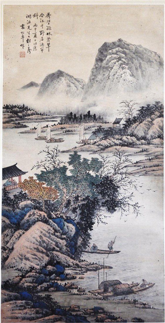 1521: Chinese  Water  On  Paper  Scroll  Painting